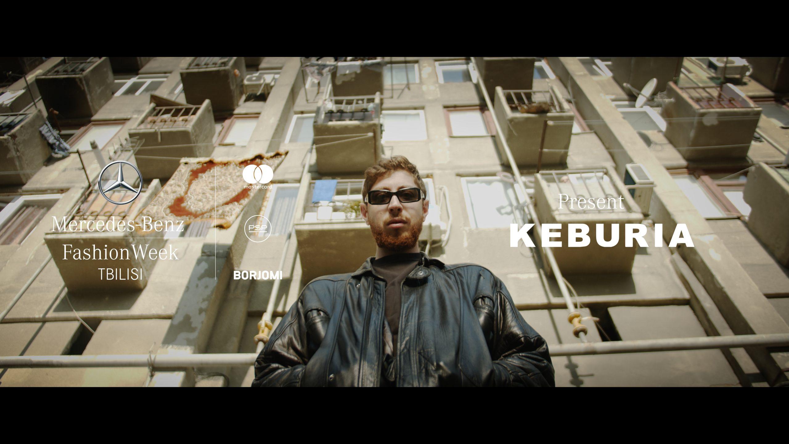 KEBURIA